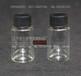 台湾管制玻璃瓶性价比最高卡口螺口香水瓶精油瓶玻璃瓶子厂家直供