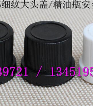 【美博城化妆品玩具塑料盖专用18/41幼儿园供应市场架图片
