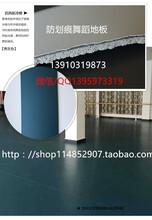 舞蹈房塑胶地板,芭蕾舞地板规格,舞台地胶价格