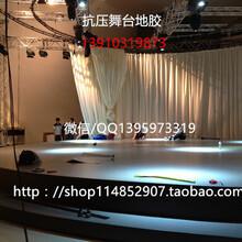 黑色高亮舞台地板厂家价格,抗压升降式舞台地胶,综合舞台地板