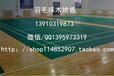 衢州篮球实木双龙骨地板,浙江运动场馆木地板价格