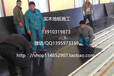 陕西篮球木地板,西安体育馆木地板厂家施工价格