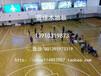 篮球馆运动实木地板,体育馆木地板厂家施工,橡胶减震垫