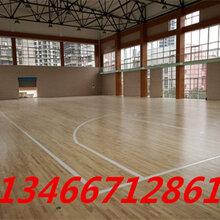 籃球館柞木地板價格,體育木地板廠家施工,運動實木地板規格圖片