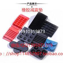 上海篮球馆木地板橡胶减震垫价格,体育馆木龙骨铺优游的橡胶垫图片