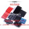 上海篮球馆木地板橡胶减震垫价格,体育馆木龙骨铺装的橡胶垫