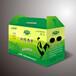 兴文乌骨鸡包装盒订做-乌鸡礼品盒制作-乌鸡蛋包装盒-宜宾特产包装盒-农产品包装盒