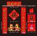 成都春联红包福袋大礼包定制/新年对联福袋印刷/成都广告对联印刷