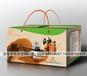 四川厂家定制豆腐干包装盒/成都包装厂免费设计定制服务