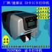 斑马ZXP3C淮南健康证打印机CS220E马鞍山厂牌打印P310E滁州