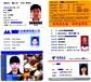 山东济南厂牌打印机CS220EIC卡打印机会员卡打印机CS200E健康证打印机P310E