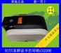 佛山呈妍证卡打印机CS220E健康证打印机佛山ZXPSREIES3C