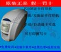安徽厂牌打印机CS220E合肥健康证打印P310EZXP3C芜湖