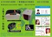 常州P310ECS220E证卡打印机厂牌打印机会员卡打印机健康证打印机