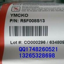 R5F008S13ZENIUS彩色带黑色带R5F008S14证卡打印机图片