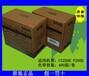 深圳HITI呈妍CS220E/CS200E健康证打印机/操作证打印机优惠
