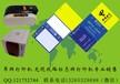 品勝ME2000S標牌打印機CS220ECS200E電信吊牌打印機掛牌打印機IC卡打印機