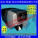 TP9200/TP9100证卡打印机特价工作证会员卡打印机