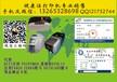 4428IC卡打印刷/芯片復合卡打印機/磁條卡打印機CS220./CS200E