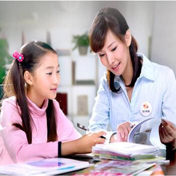 乌鲁木齐初三数理化英语补习班个性一对一辅导