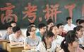 乌鲁木齐高二周末同步辅导课高二数理化英一对一补习