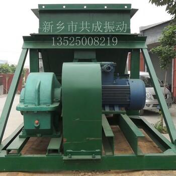 K1给煤机连杆曲柄煤矿专用往复式给料机