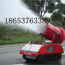 消防滅火機器人山東中煤保質量圖片
