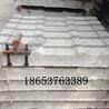 山东中煤水泥枕木厂家,优质轨枕批发