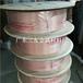代理销售华鸿TP2紫铜盘管温州整盘零售紫铜盘管