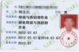 赣州电工证有分类吗