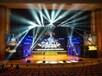 佛山南海區大瀝專業租賃慶典舞臺音響舞臺燈具設備公司