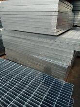 镀锌钢格板/陕北镀锌钢格板/镀锌钢格板供应商图片