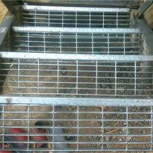 钢梯踏步板价格A安平县钢梯踏步板价格A钢梯踏步板价格凯捷图片
