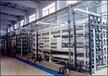 供應鏈河北天津工業反滲透純凈水設備/天津水處理設備