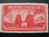 开国纪念邮票的价格会变动吗