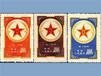 哪家军人贴用邮票私下交易公司正规