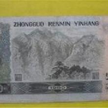 多印错版币拍卖价格高不