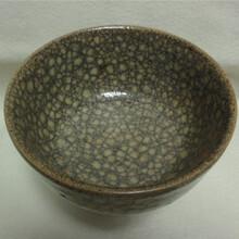 宋代瓷器哥窑价格拍卖图片描述