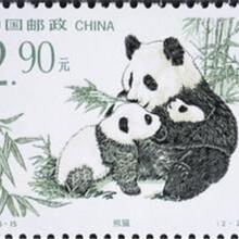实力拍卖熊猫邮票的公司