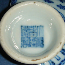 今年哪家公司能拍卖乾隆年制瓷器落款
