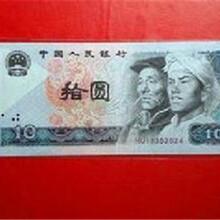 图文移位错版币拍卖价格大致是多少