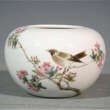 咸丰瓷器拍卖找哪家公司运作