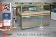 华为新款手机柜供应,订做华为不锈钢手机柜