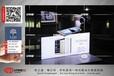 华为p8软膜背景灯箱供应,新款华为背景形象墙订做
