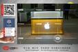 供应原厂苹果手机柜台,苹果木纹手机体验桌