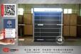三星挂墙配件柜订做好掌柜供应新款手机配件墙柜