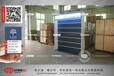 阳江供应华为灯箱配件柜,原厂苹果配件柜
