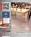 苹果木纹原版手机体验台,苹果实木木纹体验桌