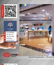 南宁市供应苹果授权店木纹体验台、手机配件柜