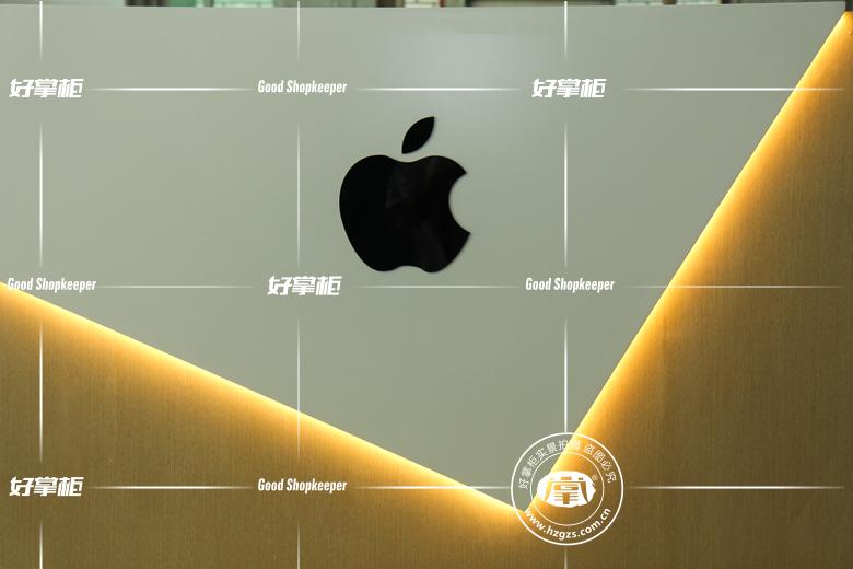 苹果创意收银台新款木纹手机展柜厂家